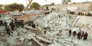 Τρίτη 7 Σεπτεμβρίου 1999: Ο φονικός σεισμός της Πάρνηθας – ΒΙΝΤΕΟ