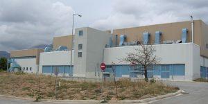 ΕΡΓΑΣΙΑ: Πρόσληψη 5 ατόμων στο Εθνικό Κέντρο Αιμοδοσίας στις Αχαρνες!