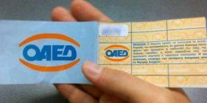 ΔΩΡΕΑΝ από σήμερα η μετακίνηση των ανέργων του ΟΑΕΔ με τα λεωφορεία