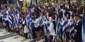 Δόξα και Τιμή για την Ελληνική Επανάσταση του 1821, στον Δήμο Αχαρνών – ΦΩΤΟΓΡΑΦΙΕΣ