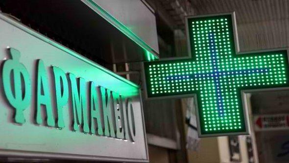 ΕΡΓΑΣΙΑ ΑΧΑΡΝΕΣ: Προκήρυξη θέσης ΠΕ Φαρμακοποιού για το Κοινωνικό Φαρμακείο Δήμου Αχαρνών