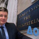 Δεν κάνει πίσω ο Βρεττός: Στο ΣτΕ για να ακυρωθεί η συγχώνευση της ΔΟΥ Αχαρνών!
